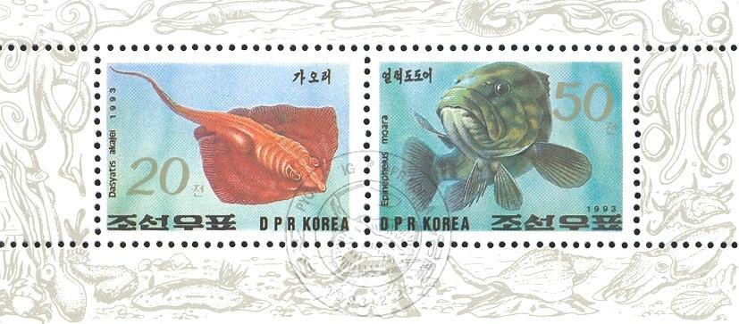 Stamps with Fish from  (image for product #036716)