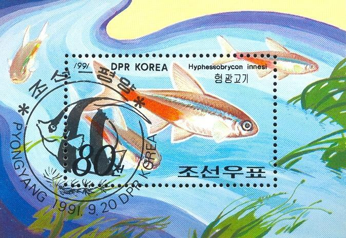 Stamps with Fish from  (image for product #036719)
