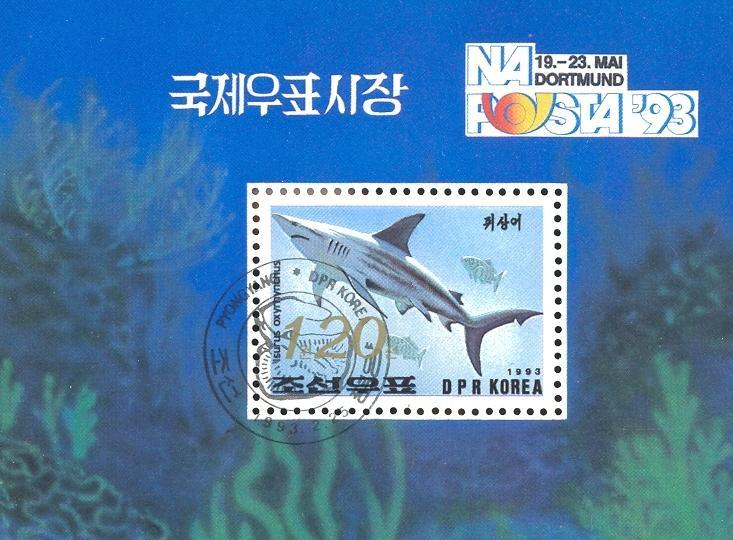Stamps with Shark from  (image for product #036720)