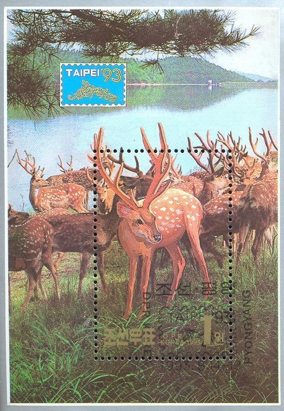 Stamps with Deer from  (image for product #036725)