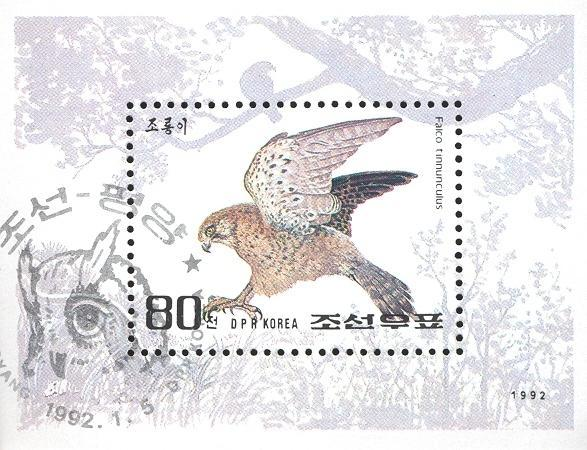 Stamps with Bird of prey, Owl from  (image for product #036726)