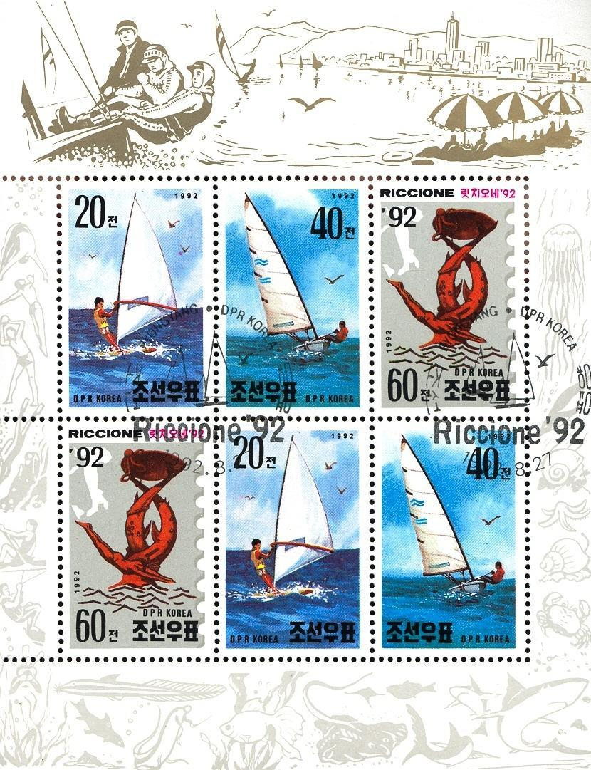 Stamps with Ship, Sailing from  (image for product #036727)