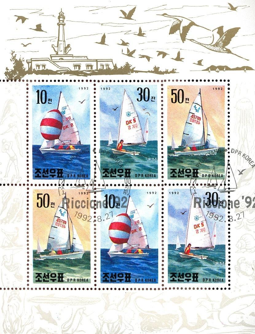 Stamps with Sailing, Ship from  (image for product #036728)