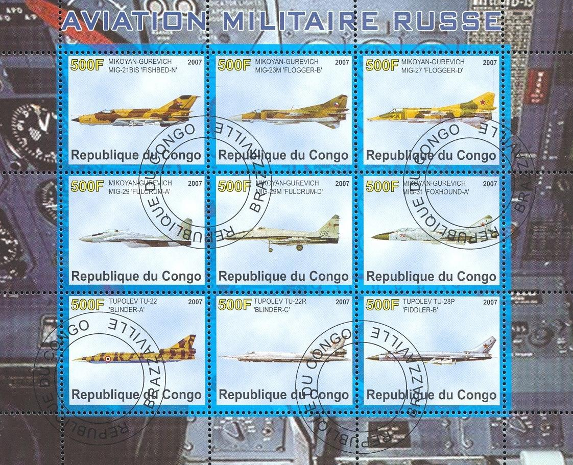 Stamps with Aircraft from Congo (image for product #036729)