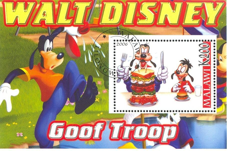 Stamps with Cartoon from Malawi (non official) (image for product #036767)