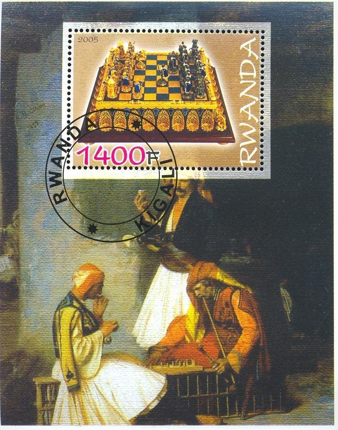Stamps with Chess from Rwanda (image for product #036770)