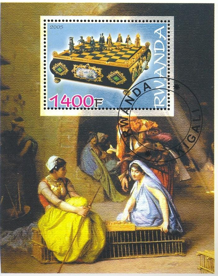 Stamps with Chess from Rwanda (image for product #036771)
