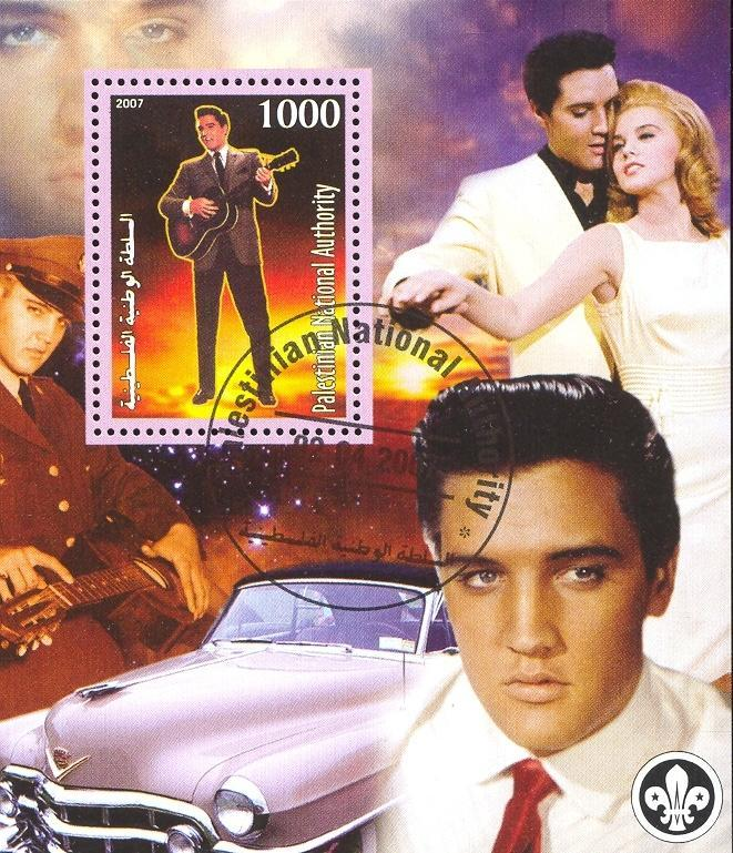 Stamps with Scouting, Cars, Uniform, Elvis Presley from Palestinian Auth. (non official) (image for product #036775)
