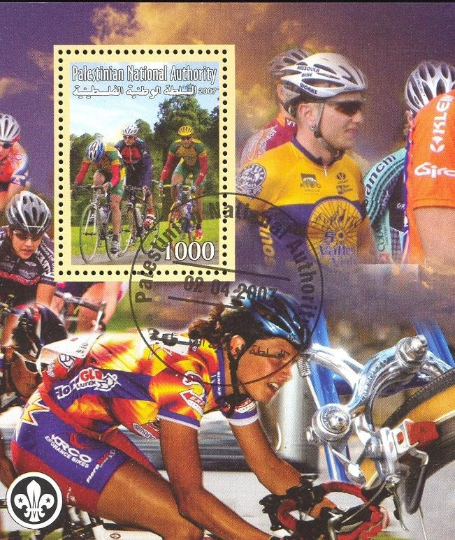 Stamps with Bicycle, Scouting from Palestinian Auth. (non official) (image for product #036778)