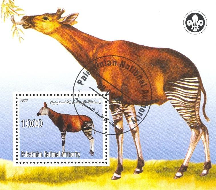 Stamps with Okapi, Scouting from Palestinian Auth. (non official) (image for product #036781)