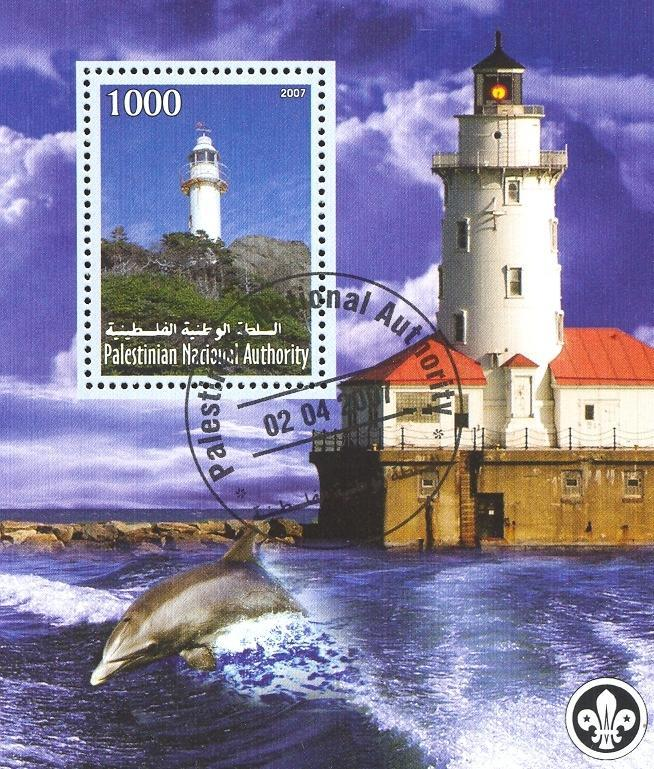 Stamps with Scouting, Lighthouse, Dolphin from Palestinian Auth. (non official) (image for product #036785)
