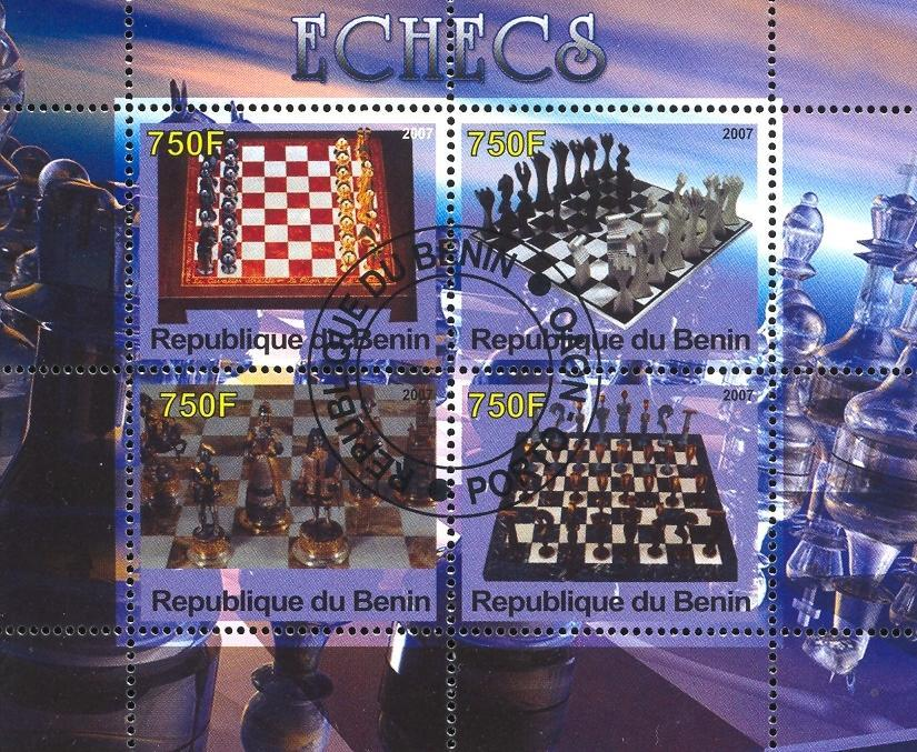 Stamps with Chess from Benin (non official) (image for product #036787)
