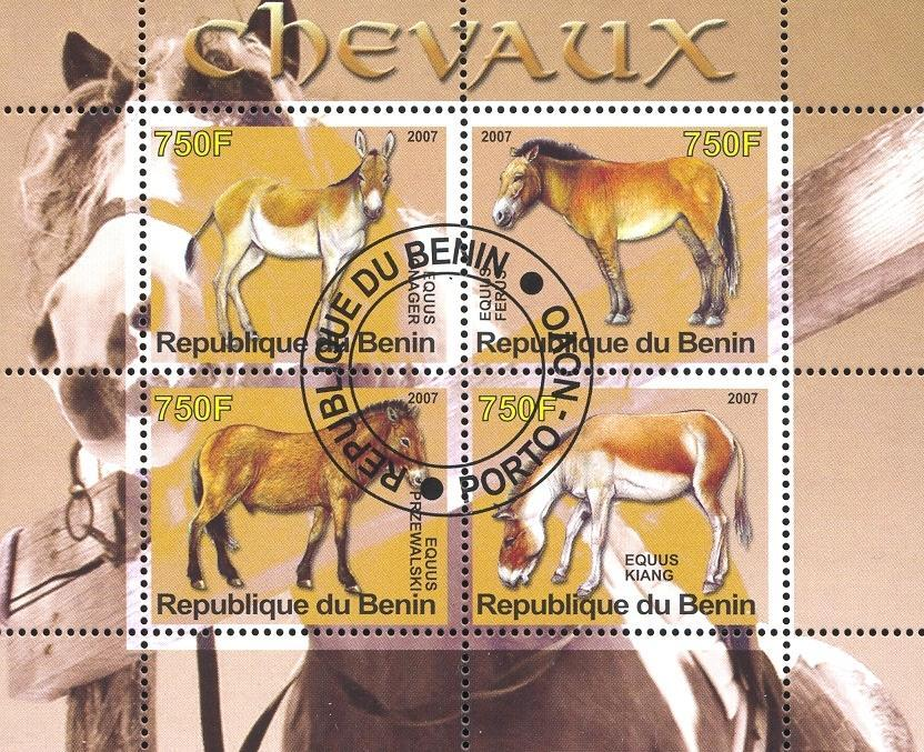 Stamps with Horse from Benin (non official) (image for product #036790)