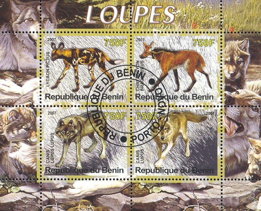 Stamps with Wolf from Benin (non official) (image for product #036791)