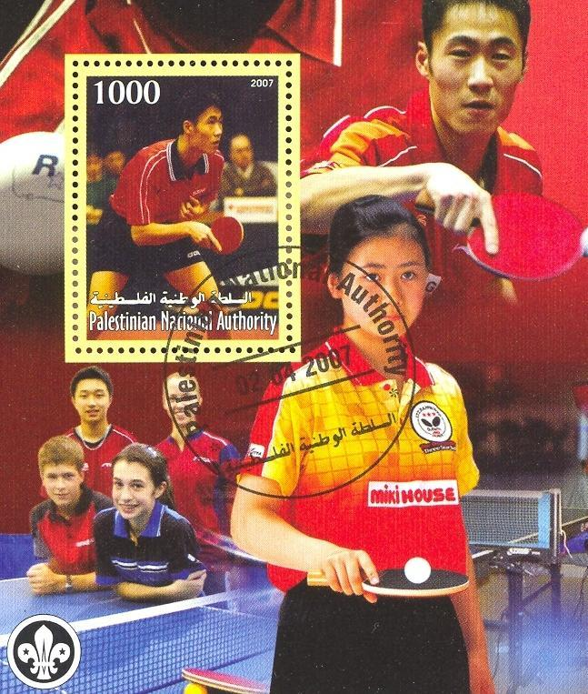 Stamps with Tabletennis, Scouting from Palestinian Auth. (non official) (image for product #036794)