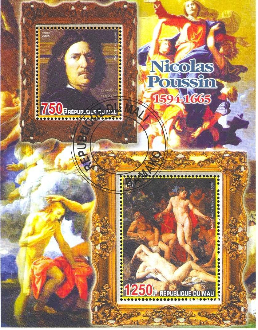 Stamps with Art, Nude from Mali (image for product #036799)