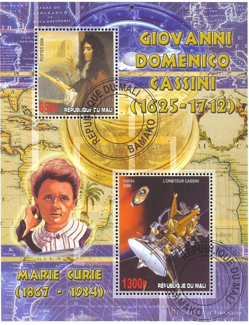 Stamps with Curie (Marie), Space, Map from Mali (image for product #036802)