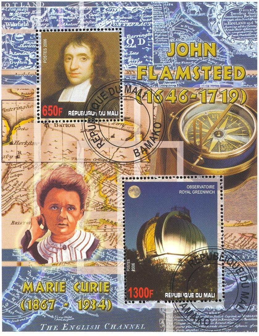 Stamps with Space, Map, Observatory, Curie (Marie) from Mali (image for product #036803)