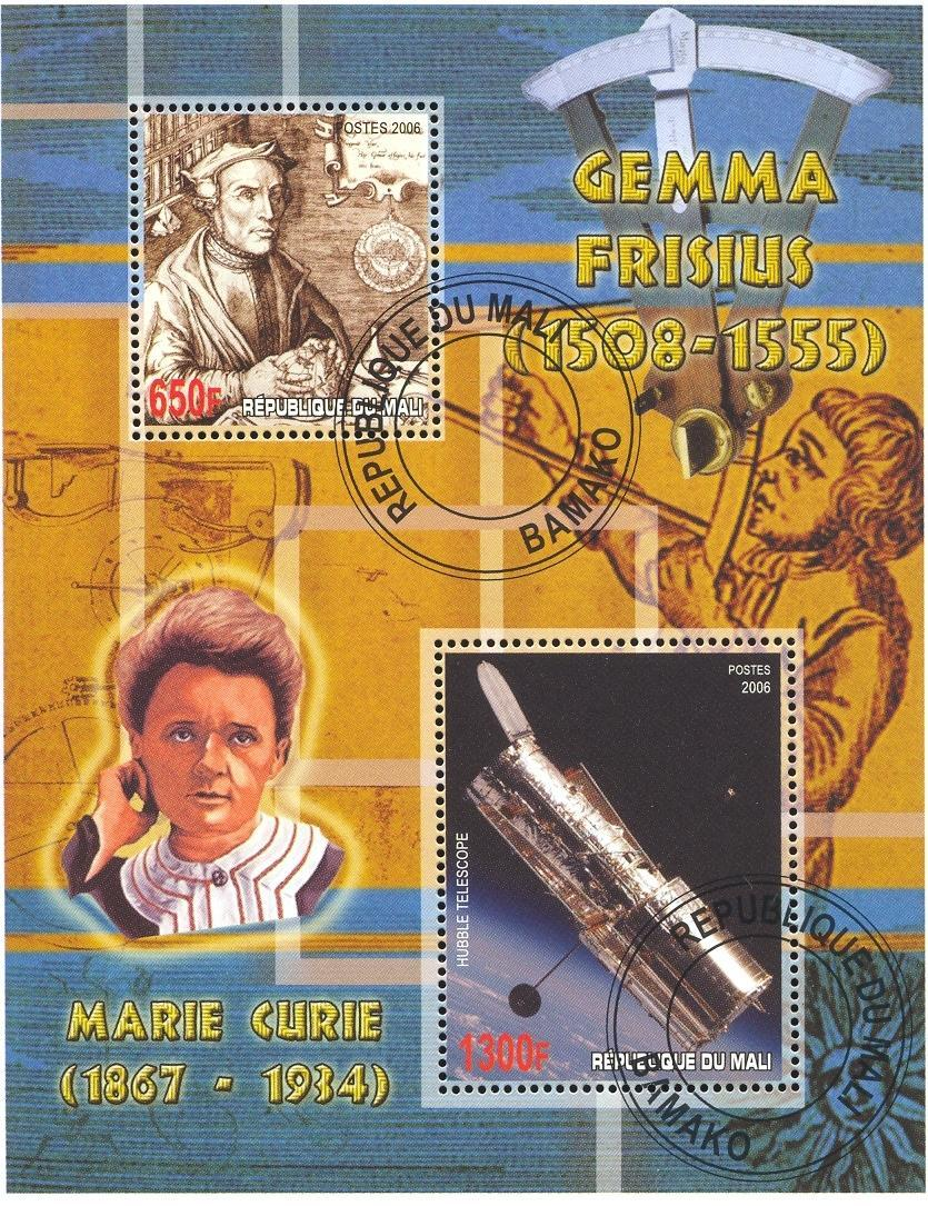 Stamps with Curie (Marie), Space from Mali (image for product #036804)