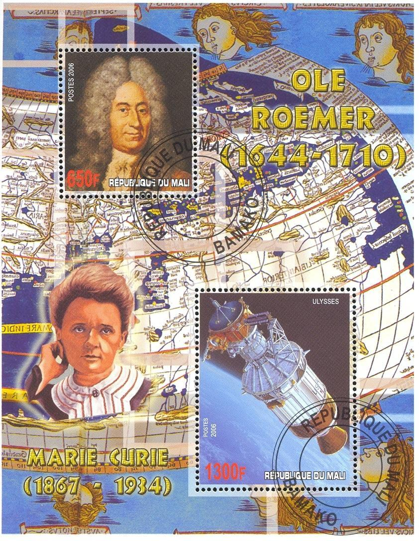 Stamps with Space, Map, Globe / Earth, Curie (Marie) from Mali (image for product #036806)