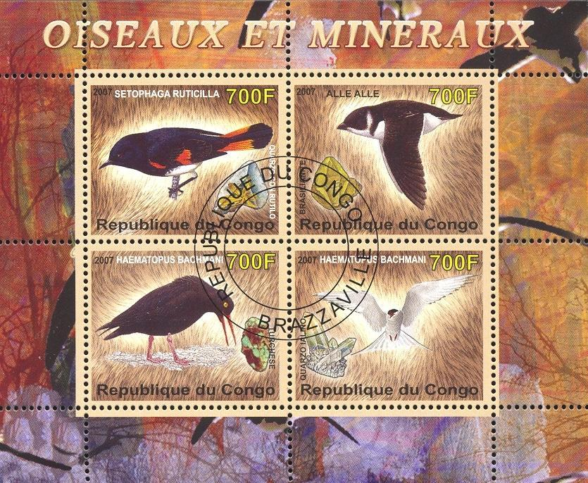 Stamps with Bird, Minerals from Congo (image for product #036823)