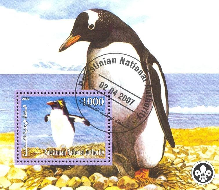 Stamps with Penguin, Scouting from Palestinian Auth. (non official) (image for product #036827)