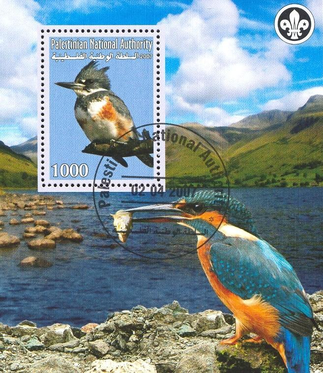 Stamps with Bird, Scouting, Kingfisher from Palestinian Auth. (non official) (image for product #036830)