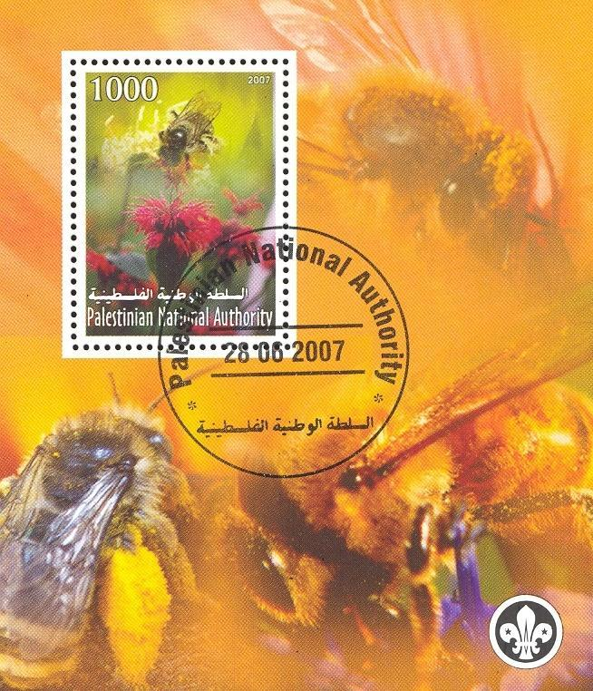 Stamps with Bees, Scouting from Palestinian Auth. (non official) (image for product #036832)