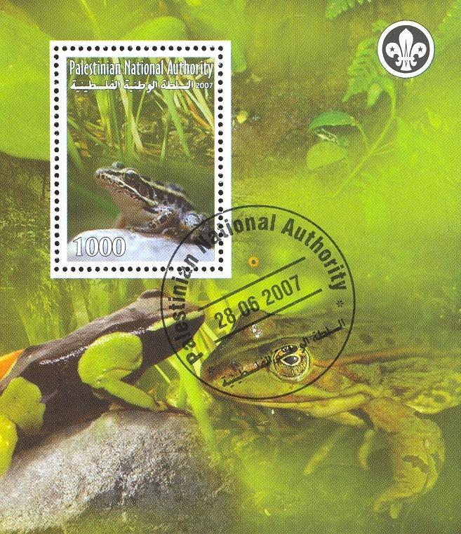 Stamps with Frog, Scouting from Palestinian Auth. (non official) (image for product #036833)