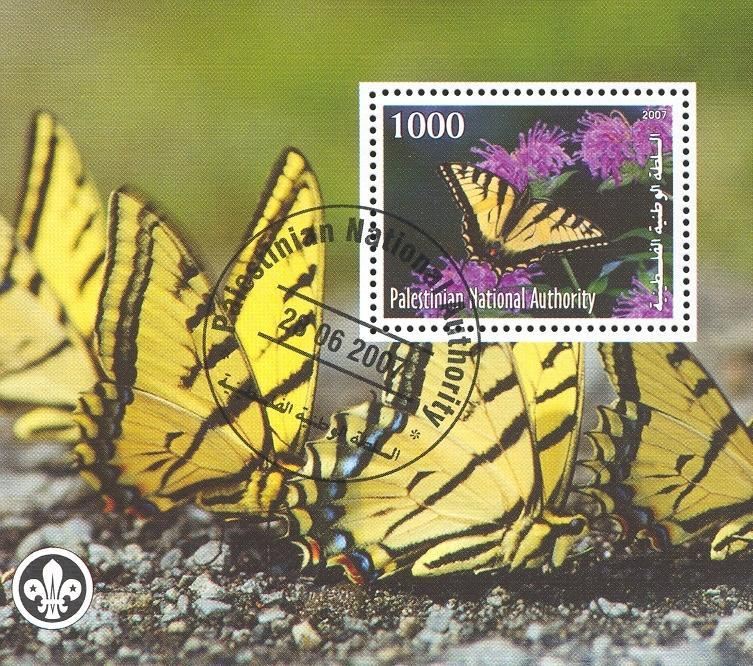 Stamps with Scouting, Butterflies from Palestinian Auth. (non official) (image for product #036838)