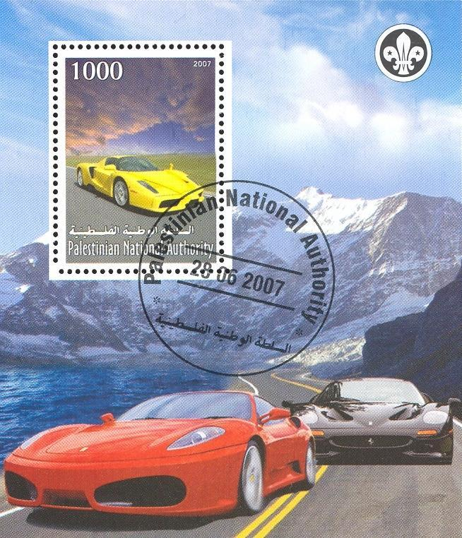 Stamps with Scouting, Cars, Ferrari from Palestinian Auth. (non official) (image for product #036841)