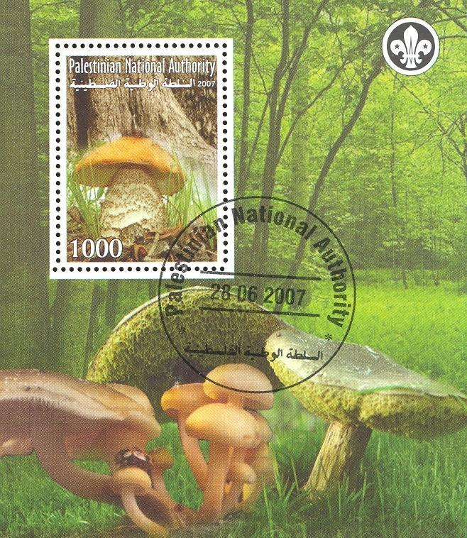 Stamps with Mushrooms, Scouting from Palestinian Auth. (non official) (image for product #036849)