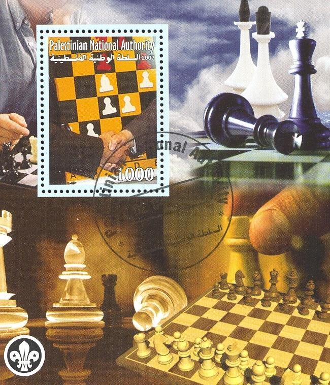 Stamps with Chess, Scouting from Palestinian Auth. (non official) (image for product #036894)
