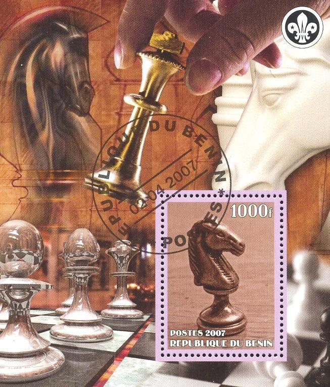 Stamps with Horse, Scouting, Chess from Benin (non official) (image for product #036895)