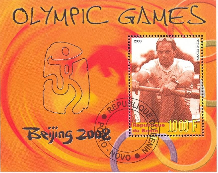 Stamps with Olympic Games, Rowing from Benin (non official) (image for product #036918)