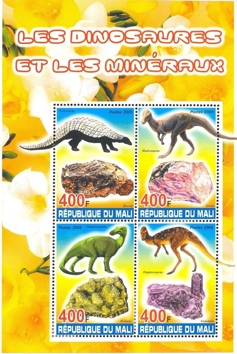Stamps with Dinosaurs, Minerals from Mali (image for product #036935)