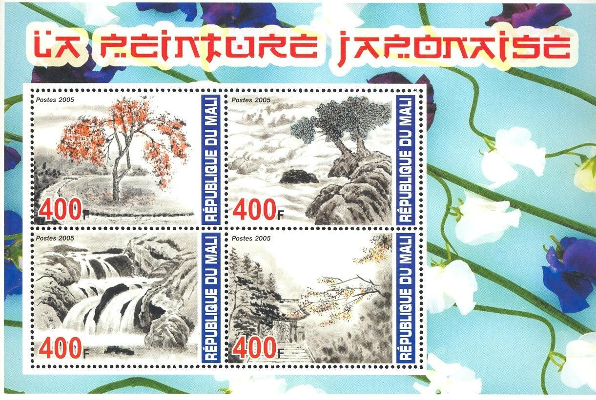 Stamps with Flowers, Tree, Art (Asia) from Mali (image for product #036936)