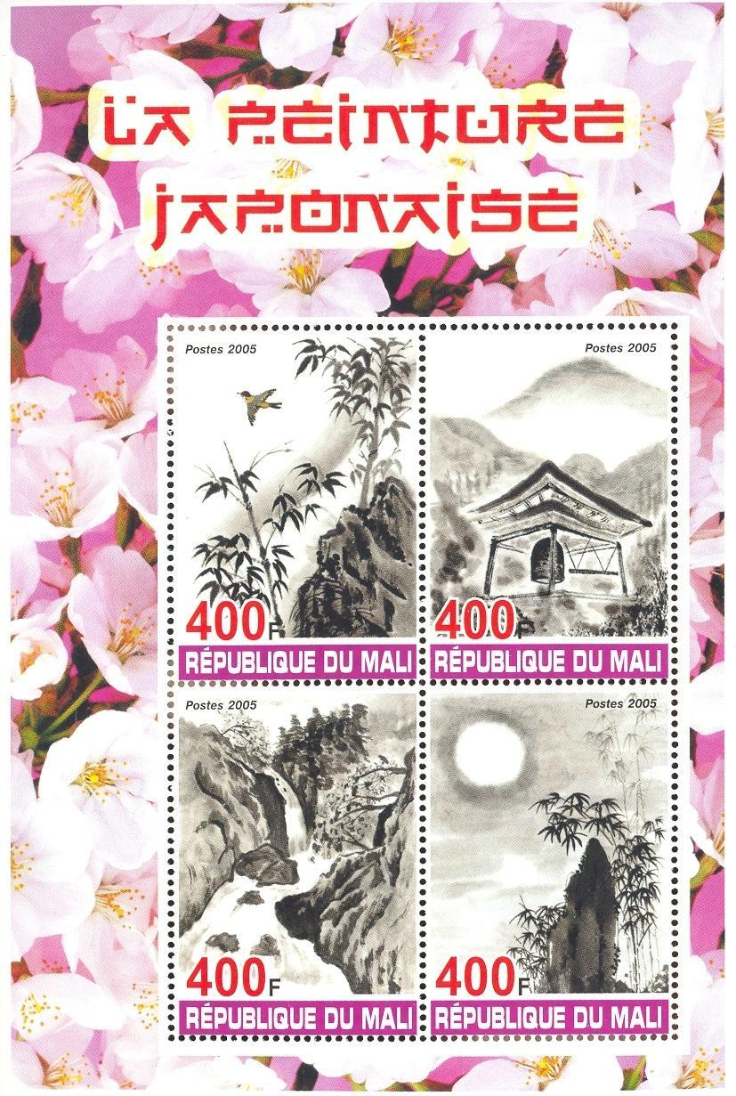Stamps with Flowers, Bird, Tree, Church, Art (Asia) from Mali (image for product #036937)