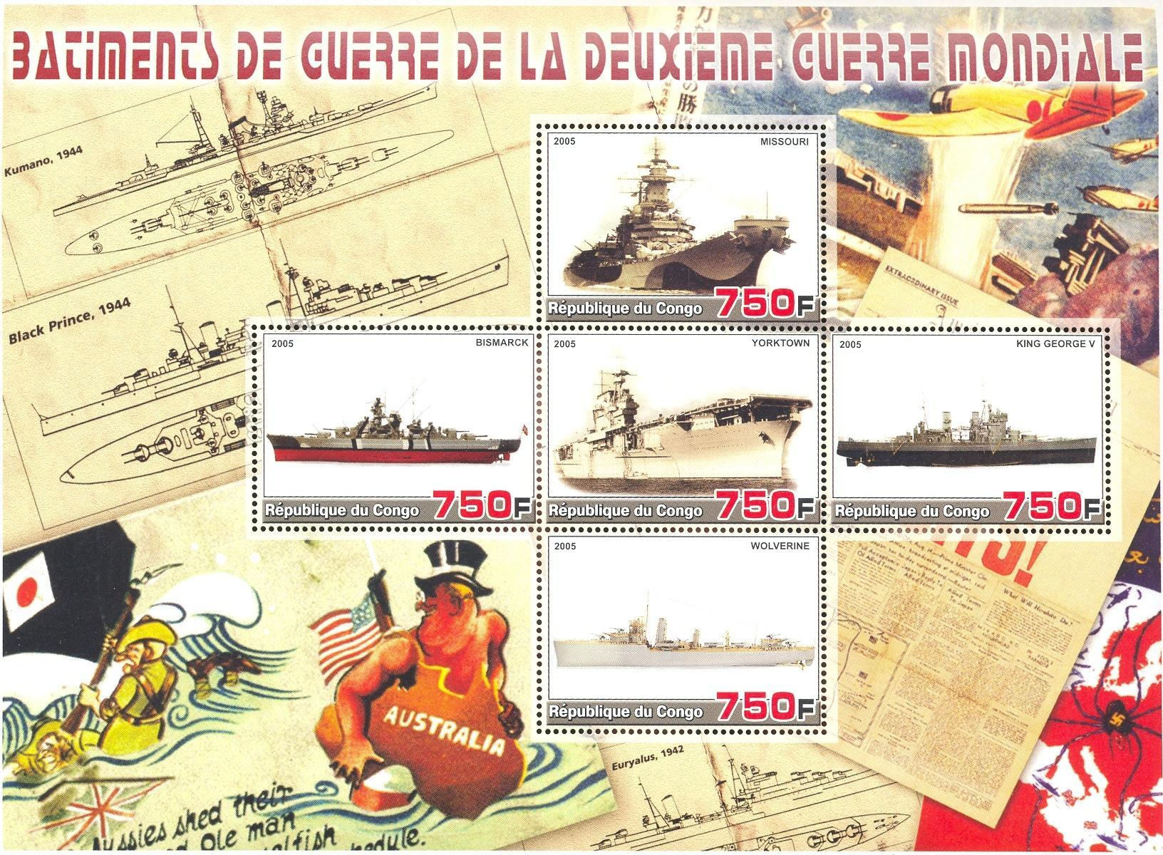 Stamps with Flag, Aircraft, Ship, Spider, World War II from Congo (image for product #036942)