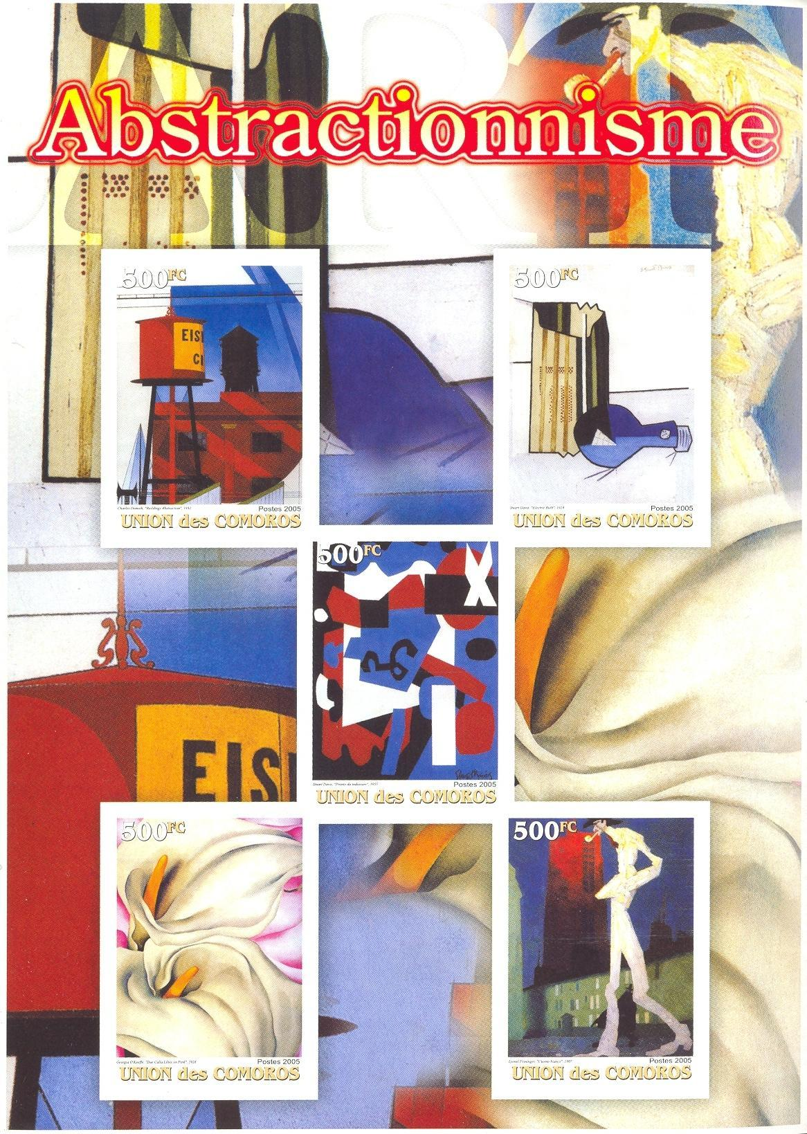 Stamps with Smoking, Art from Comoros (non official) (image for product #036946)