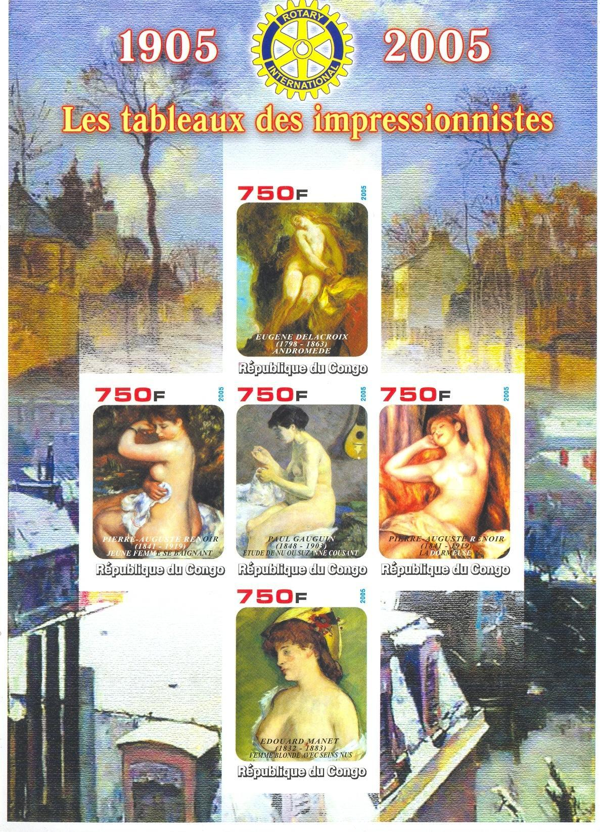 Stamps with Art, Rotary, Nude from Congo (image for product #036947)