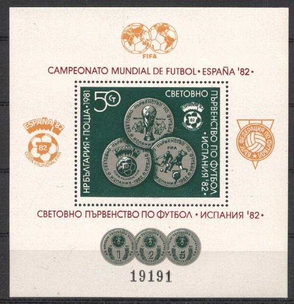 Stamps with Soccer from Bulgaria (image for product #036956)
