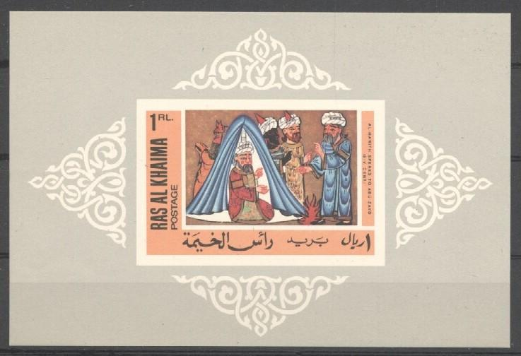 Stamps with Art, Folklore / Fables from Ras al Khaima (image for product #037047)