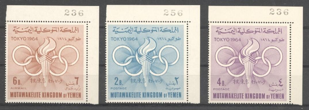 Stamps with Olympic Games from Yemen Kingdom (image for product #037071)