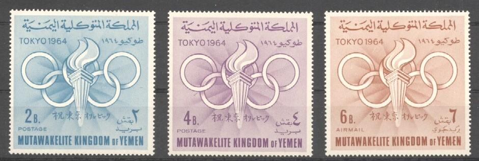 Stamps with Olympic Games from Yemen Kingdom (image for product #037073)