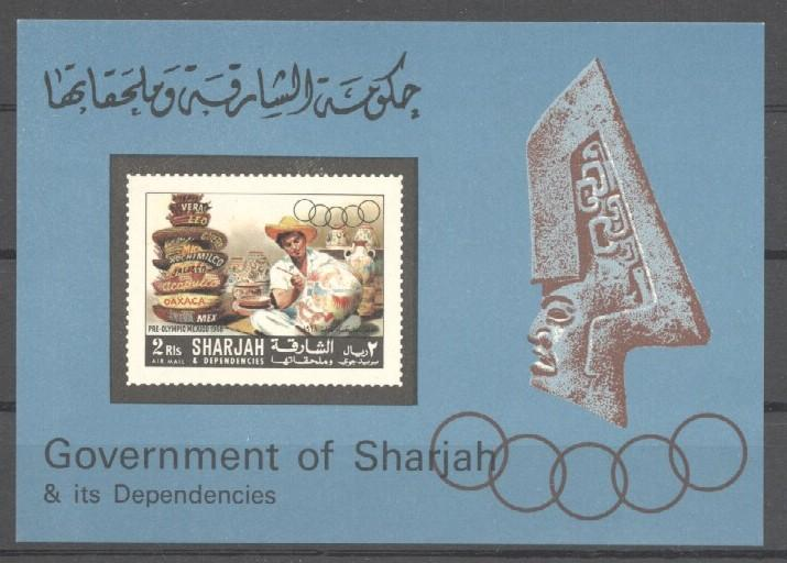 Stamps with Olympic Games, Archaeology, Ceramics from Sharjah (image for product #037083)