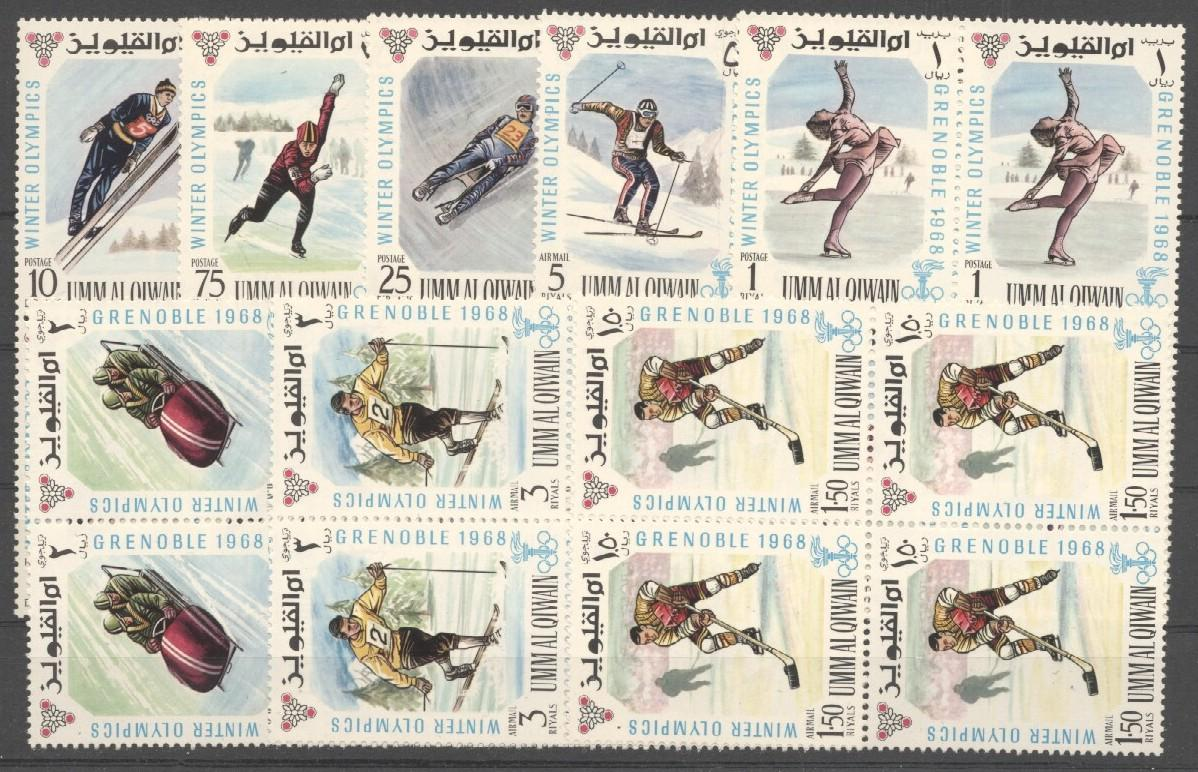 Stamps with Olympic Games, Icehockey, Bobsleigh, Ski from Umm al Qiwain (image for product #037085)