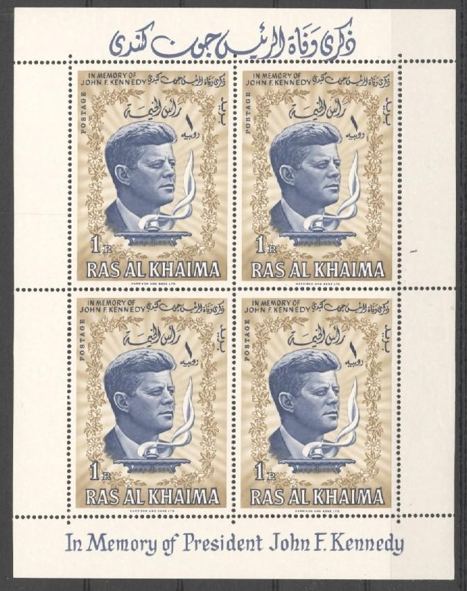 Stamps with Kennedy from Ras al Khaima (image for product #037088)