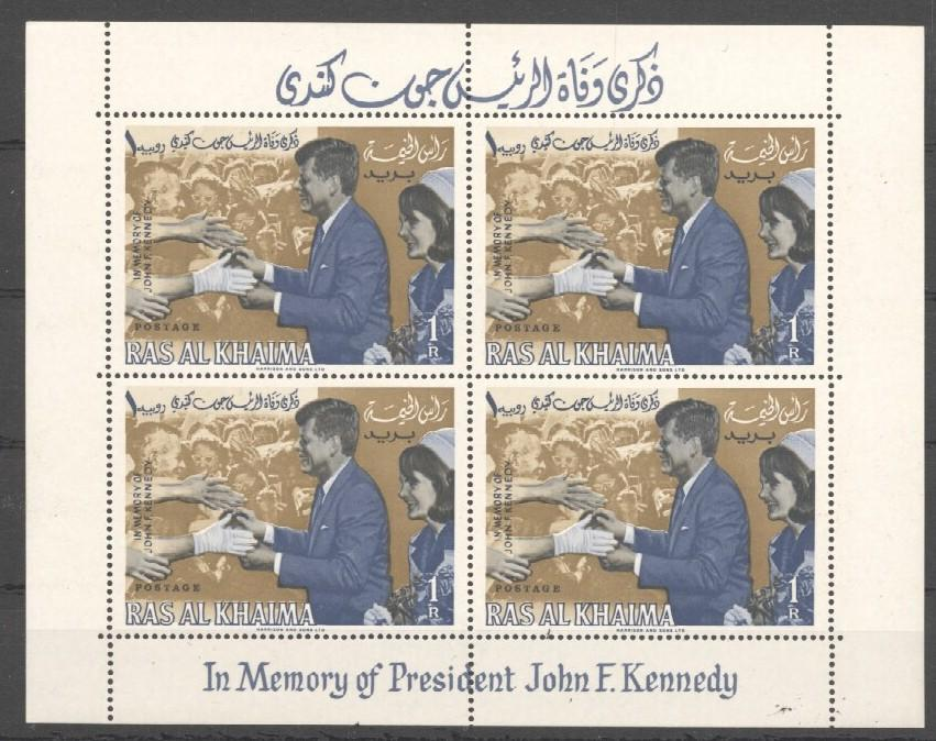 Stamps with Kennedy from Ras al Khaima (image for product #037089)