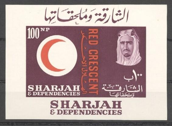 Stamps with Red Cross from Sharjah (image for product #037144)